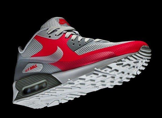 Nike Air Max Hyperfuse