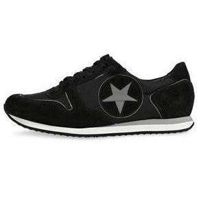 Sneaker TRAINER